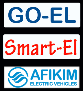 Brand logo for GO-EL, Smart-El, Afikim